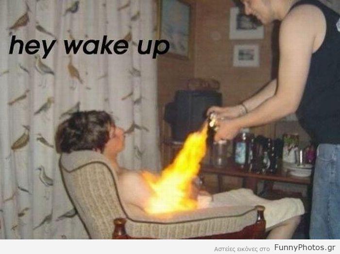 Απότομο ξύπνημα