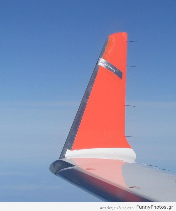Ασφάλεια πτήσεων