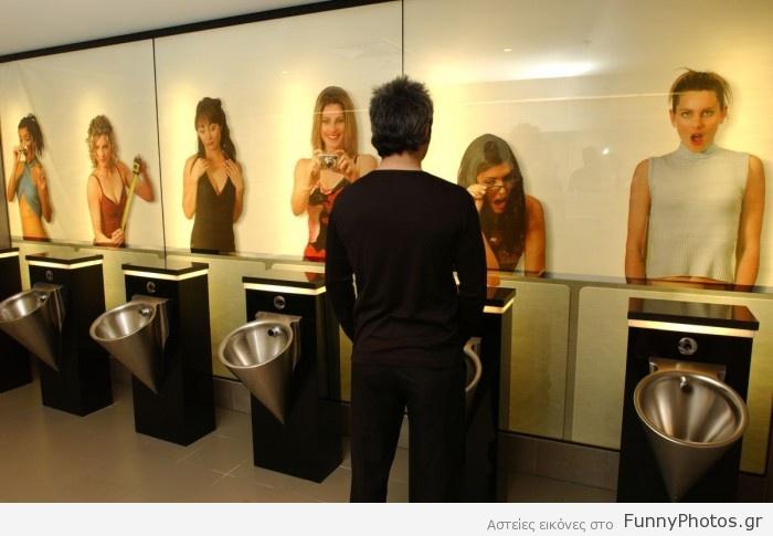 Cool τουαλέτα σε Sofitel