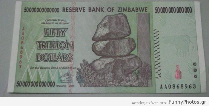 Δολλάρια Ζιμπάμπουε