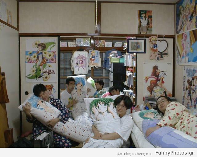 Εν τω μεταξύ στην Ιαπωνία