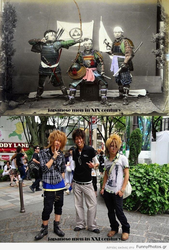 Ιαπωνέζοι άντρες. Τότε και σήμερα...