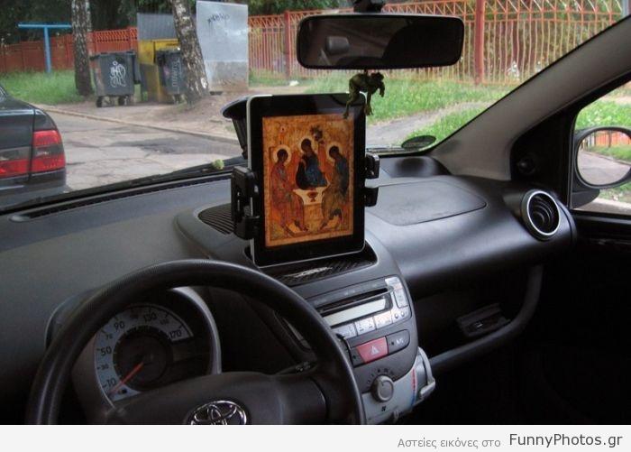iPad - Εικόνισμα για το αυτοκίνητο
