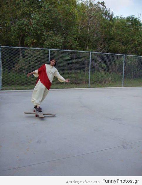 Ο Jesus κάνει skate