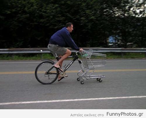 Ποδήλατο για ψώνια