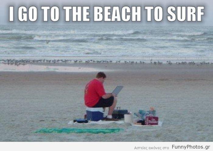 Σερφάρισμα στην παραλία