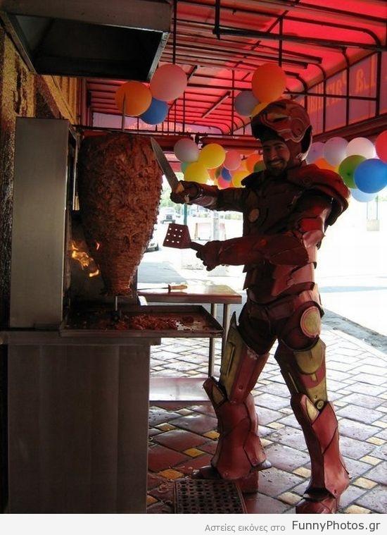 Σουβλατζής Iron Man